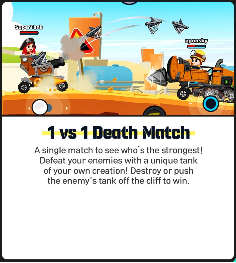 1 vs 1 Death Match